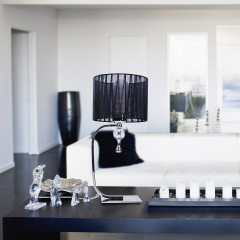 AZzardo Impress Table Black - Stand - AZZardo-lighting.co.uk